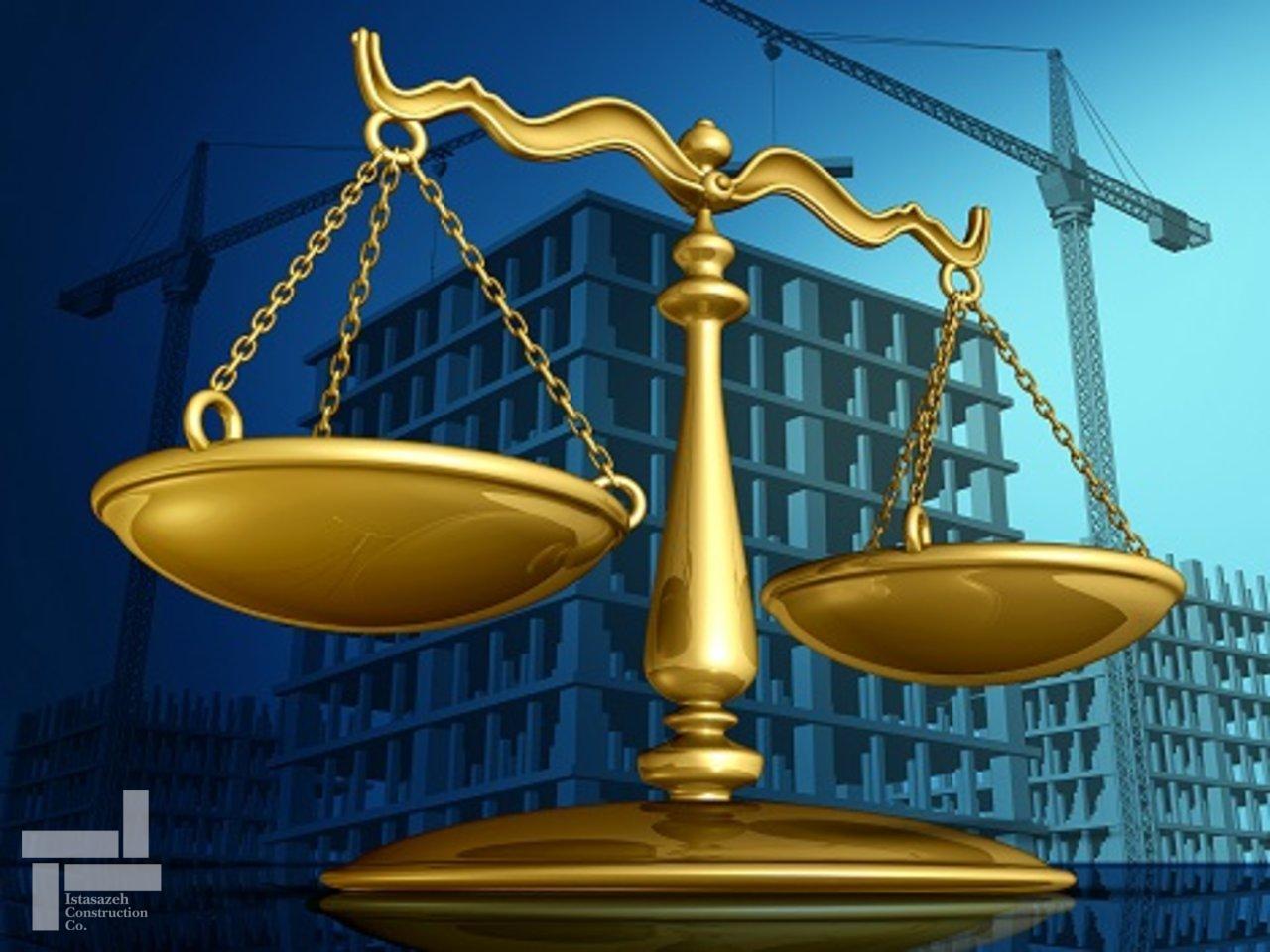 چالش های حقوقی-اجرائی پایدارسازی گودها به روش مهاری