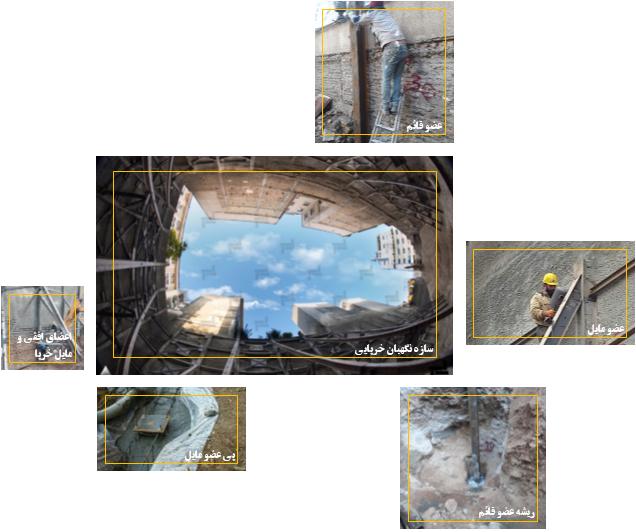 سازه نگهبان خرپایی و اجزای اصلی آن در پروژه¬های سعادت آباد، جنت آباد و نیاوران شرکت ایستاسازه