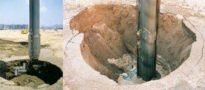 تشکیل حفره مخروطی شکل در اطراف ویبراتور در حین عملیات تراکم ارتعاشی