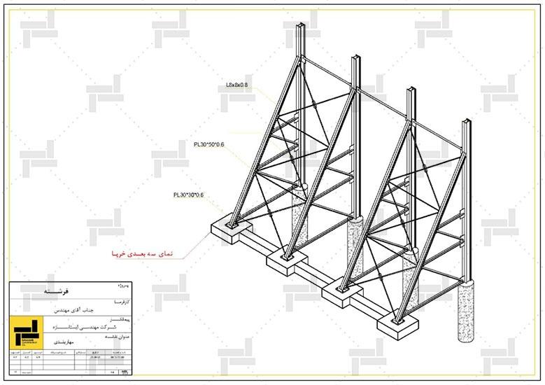 نقشه خوانی - توضیحات و جزئیات اتصال اعضای مختلف سازه نگبان خرپایی - شرکت ایستاسازه