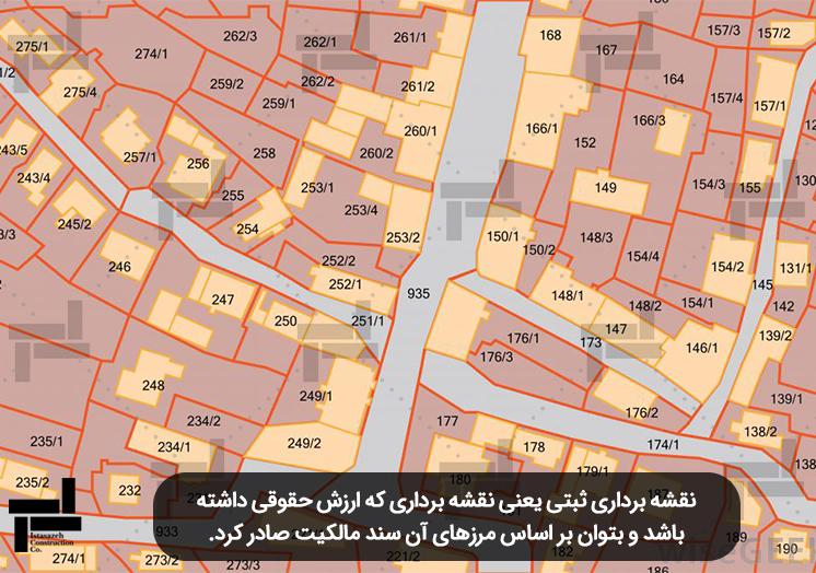 نقشه برداری ثبتی - شرکت ایستاسازه