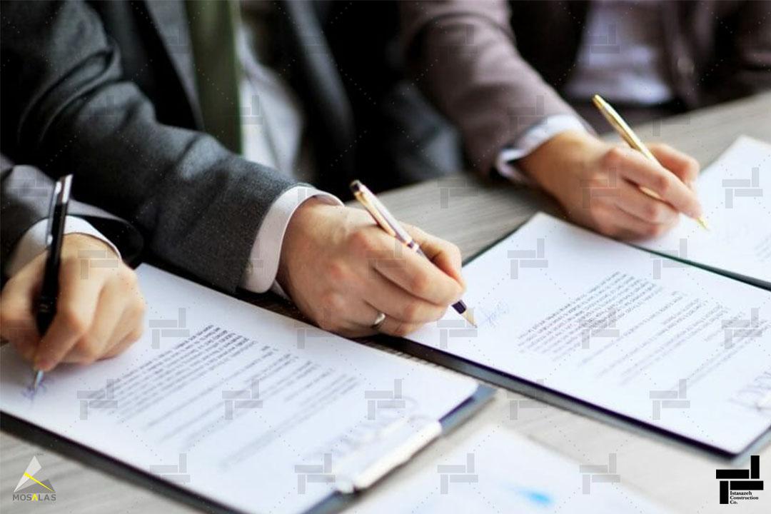 مدیریت پیمان ساختمان (Management Contracting)