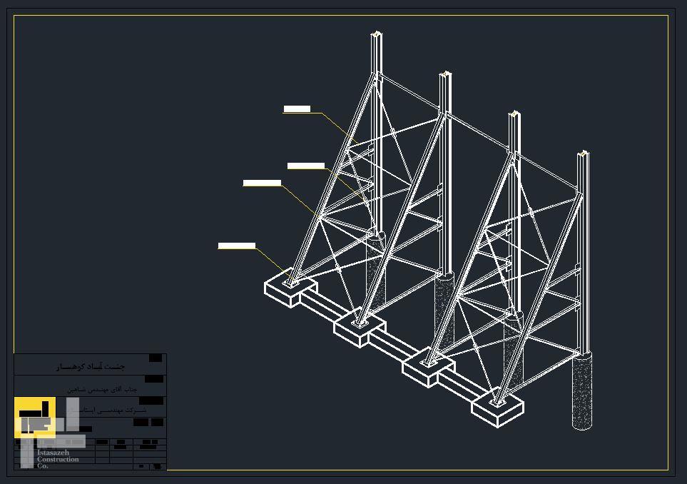 رسم نقشه های سازه نگهبان خرپایی