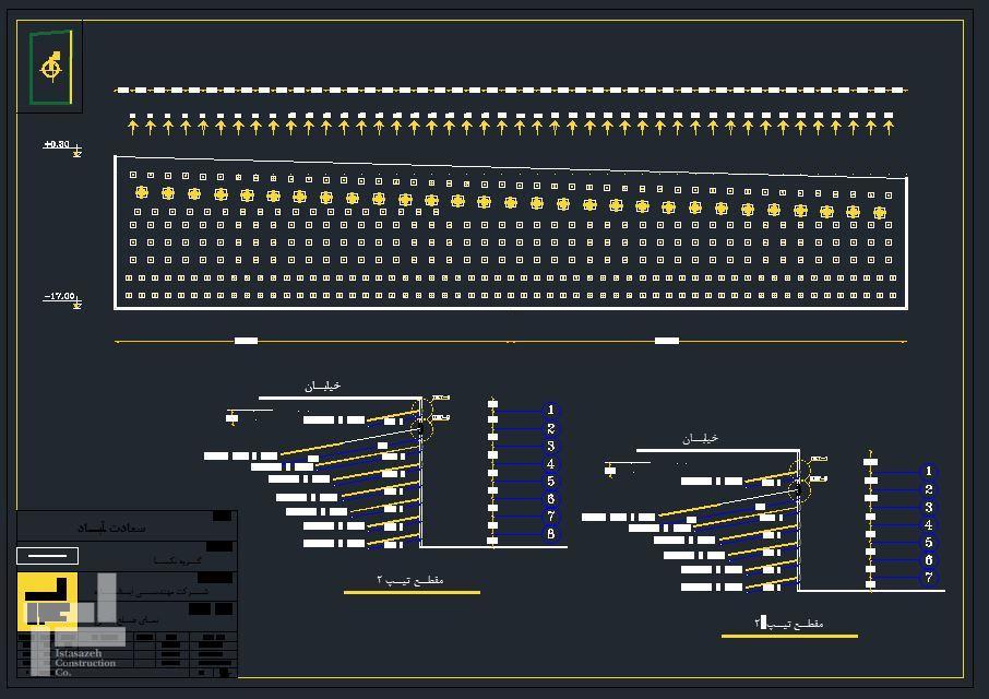 نقشه مقاطع و نمای دیوارهای پایدار شده توسط میخکوبی (نیلینگ) و مهارگذاری (انکراژ)