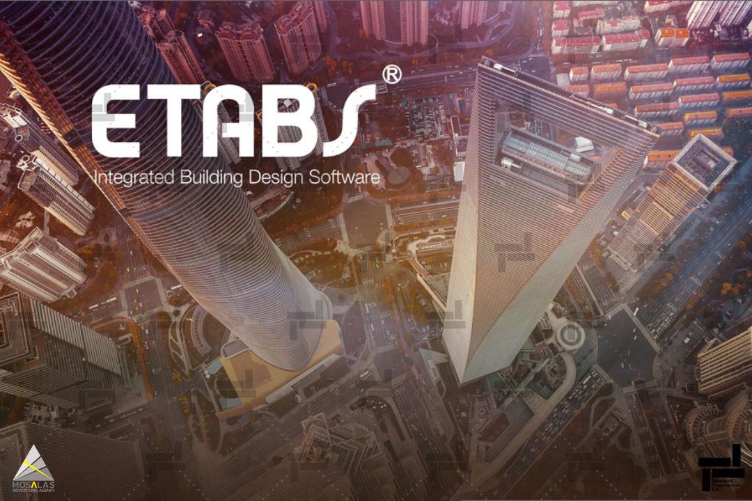 معرفی نرم افزار ETABS - شرکت عمرانی مهندسی ایستا سازه