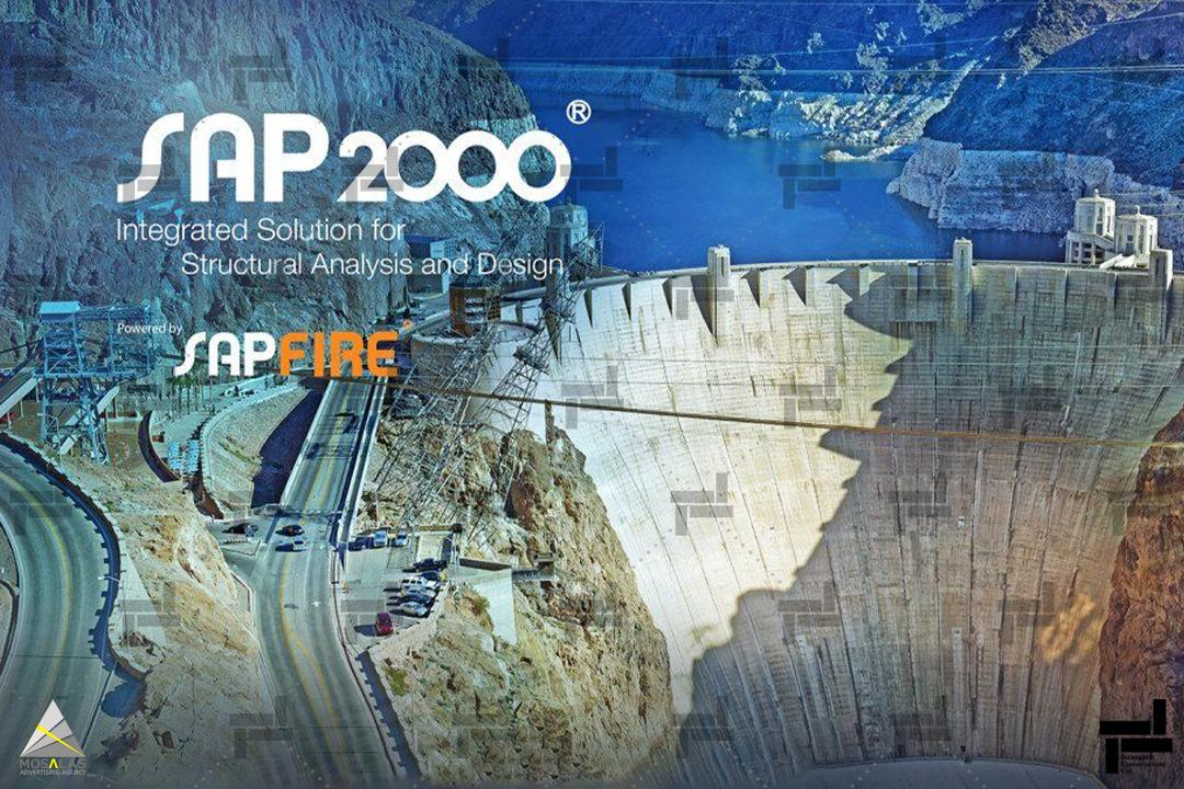 معرفی نرم افزار SAP2000 - شرکت عمرانی مهندسی ایستا سازه