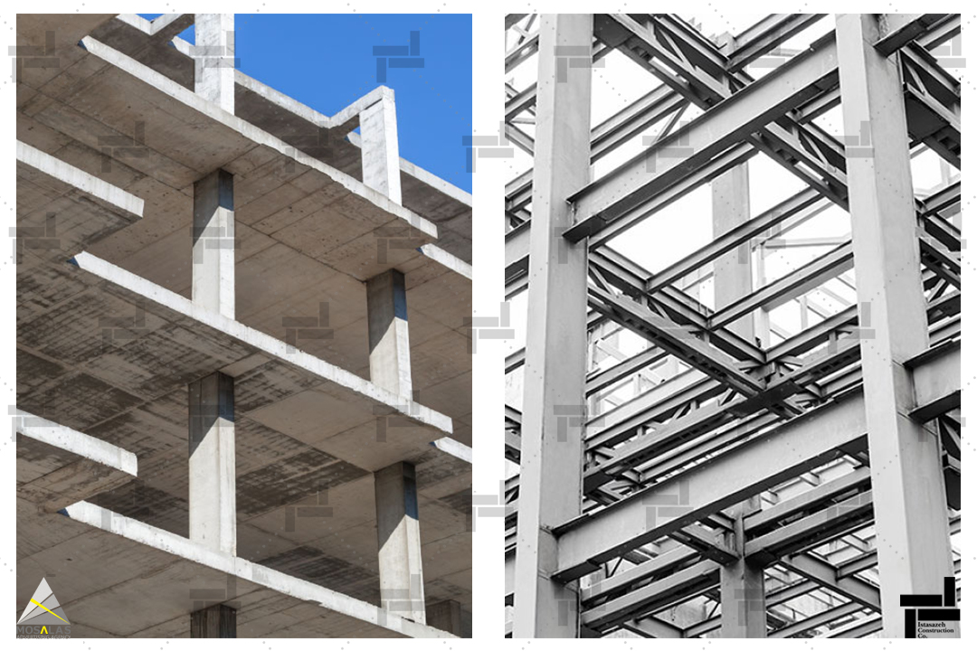 سازه فلزی و سازه بتنی (Steel and concrete structures) - سازه ساختمان - شرکت عمرانی مهندسی ایستا سازه