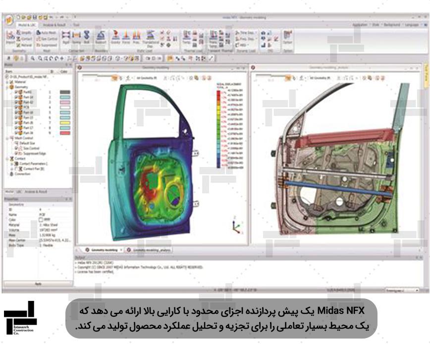 طراحی در ماشین توسط نرم افزار Midas NFX - شرکت مهندسی ایستا سازه