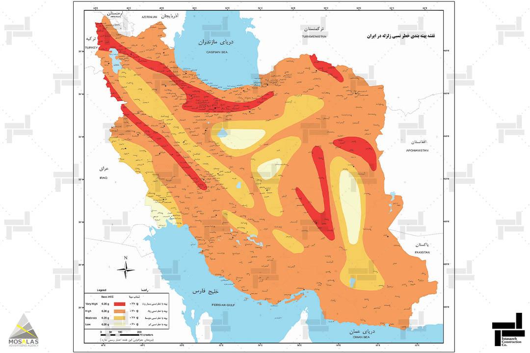 تحلیل خطر زلزله - شرکت عمرانی مهندسی ایستا سازه