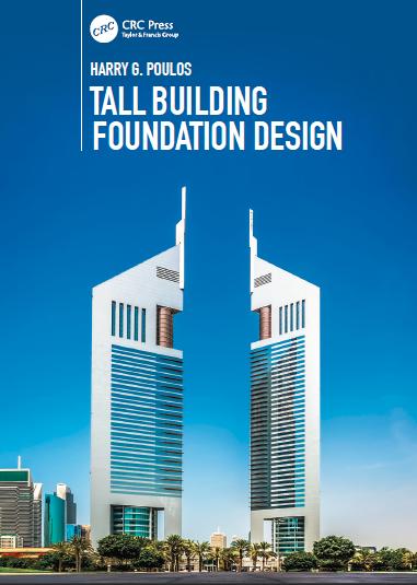 Tall building foundation design-CRC Press (2017)