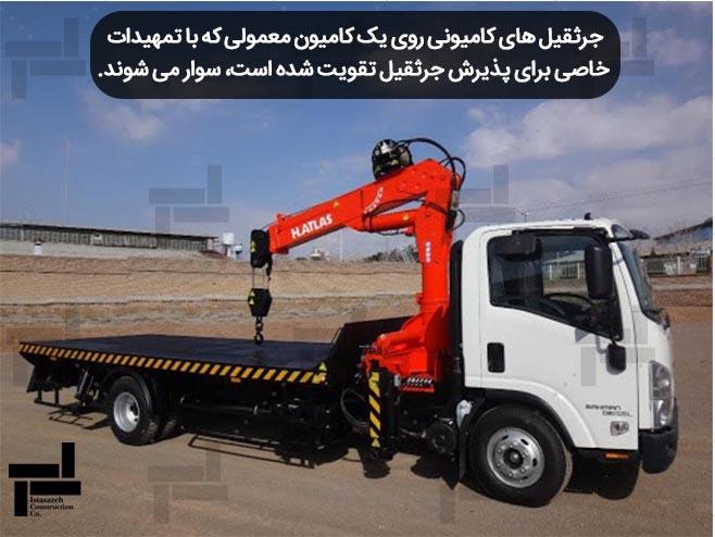 جرثقیل کامیونی - شرکت مهندسی ایستاسازه
