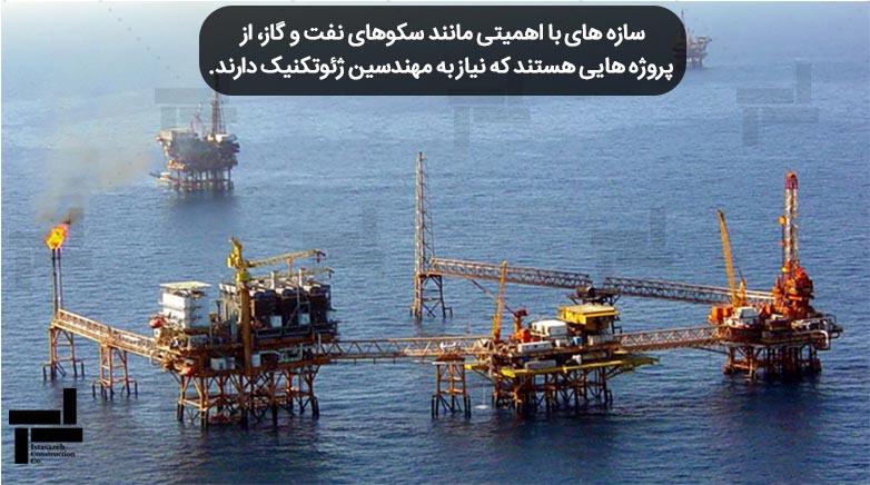 کوهای نفت و گاز یکی از مهم ترین سازه های دریایی هستند