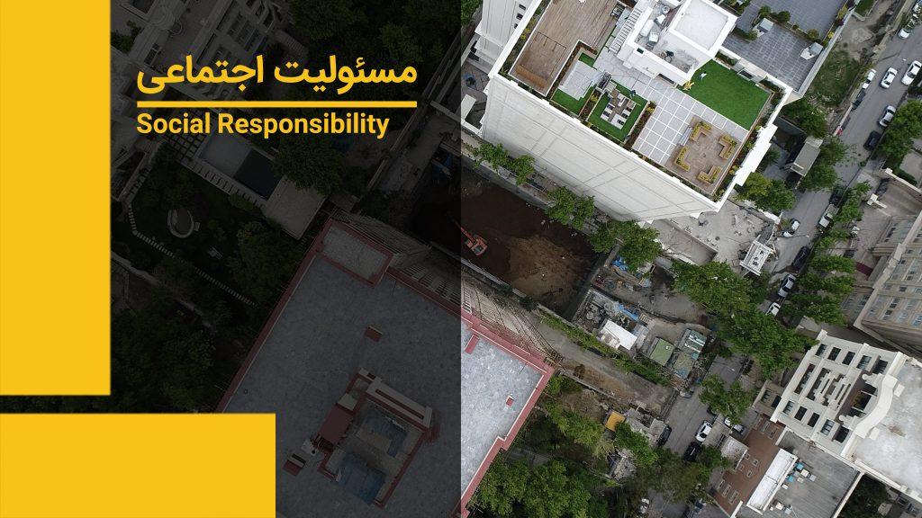 بخش مسئولیت اجتماعی شرکت فنی و مهندسی ایستاسازه