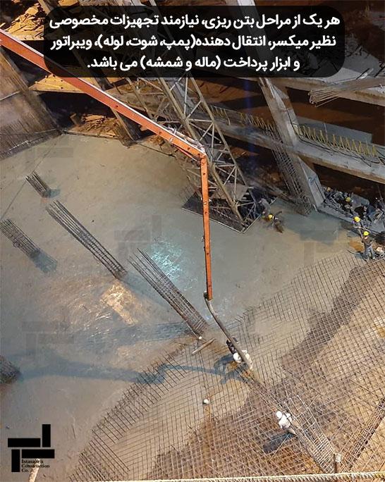 عملیات بتن ریزی در شب یکی از پروژه های تهران